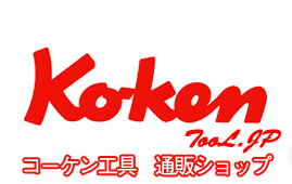 ko-ken �������� ����  ���Υ���å�